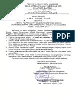 Jadwal Pelaksanaan SKB CPNS Kab. Banyumas 2018
