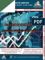 PGF 4