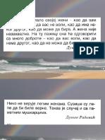 DusanRadovic-DobroJutro.pps