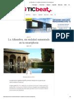 La Alhambra, En Realidad Aumentada en Tu Smartphone