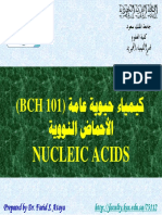 Nucleic Acid Solutions Voet&Voet