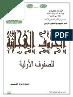 download-pdf-ebooks.org-ku-10139.pdf