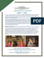 Sundaran vs Sundari On Kanchi Varadhan Ratnangi Utsavam
