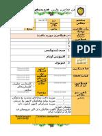 contoh rph 2019 edit.doc