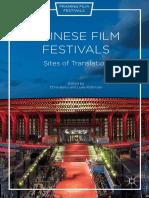 Chinese Film Festival