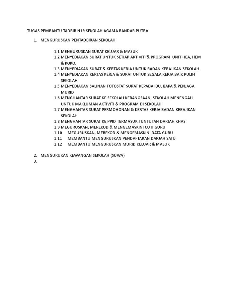Deskripsi Tugas Pembantu Tadbir N19