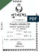 NOOR NAMA.pdf