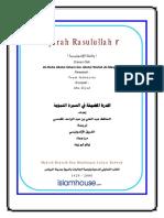 sirah nabawi.pdf