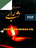 Shab e Raz Pdfbooksfree.pk