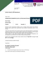 Surat Penolakan Li Aal 2017