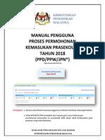 Manual Pengguna EPrasekolah Peringkat PPD_PPW_JPN
