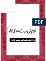 nsc.pdf