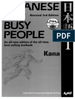 Japanese for Busy People 1 [Kana Version].pdf