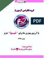 Gfdgjvf.pdf
