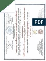 Μαθηματική Εταιρεία Εισήγηση Οδυσσέας Κοψιδάς