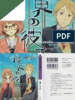 Kyoukai no Kanata [Up!Subs-Prólogo].pdf