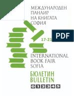 International Book Fair Sofia November 1993 Newsletter