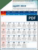 telangana-telugu-calendar-2019-february.pdf