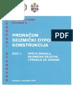 220062560-Evrokod-8-1-Seizmika.pdf