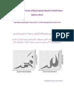 37416 Missing Verses of Quran Qiraat Based on Salafi Sunni Saba'tu Ahruf