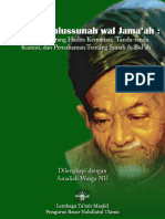 Terjemah Risalah Ahlussunah Wal Jamaah