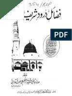 Fadhail'e Durood Sharif [Urdu]