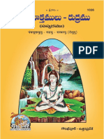 1026_Panchsuktmoolam(Telugu)_Web.pdf