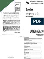 Russian Learn Book