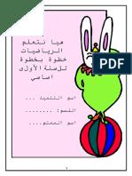 7iseb.pdf