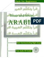 Read and Speak Arabic