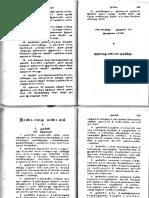 Tamil Rig Veda - 3 of 10.pdf