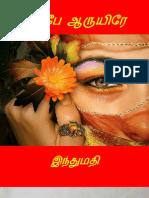 Indumathi-Anbe-Aaruyire.pdf