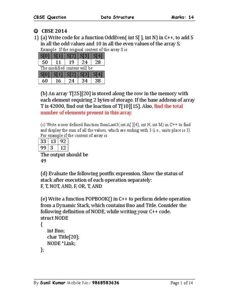 xii_QSET4   Subroutine   C (Programming Language)