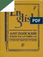 ENGLISH_THROUGH_PICTURES.pdf