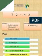TG-43.pptx