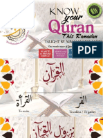 Know your Quran 2017.pdf