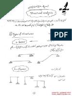 تحلل منشات 1.pdf