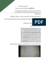 bm_exam