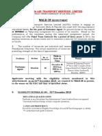 Notification ESIC New Delhi Junior Engineer Posts
