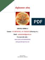 Lord Surya Sahasranam  (श्री सूर्य सहस्रनाम)