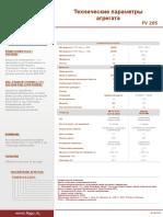 fv_205[1].pdf