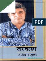 tarkash.pdf