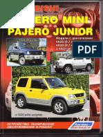 Mitsubishi Pajero Mini Junior 1994-1998