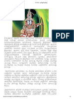 POOKAL_ படிக்கும் அறை.pdf