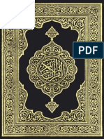 QuranMajeed-15Lines-SaudiPrint.pdf