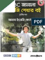 BBC Janala English Learning Book 03.pdf