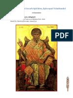 Acatistul Sfântului Ierarh Spiridon, Episcopul Trimitundei (12 decembrie)