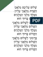 Shalom Aleichem - Letra Hebraico