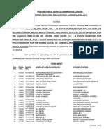JUNIOR CLERK LHCL 7 P 2018.pdf