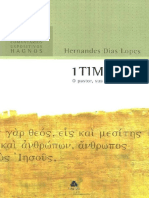 DocGo.Net-1 Timoteo - Hernandes Dias Lopes.pdf
